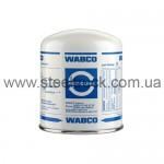 Фильтр влагоотделитель белый Wabco (металл) 13Bar MAN, MERCEDES, IVECO, DAF, RENAULT, SCANIA, 059-0257