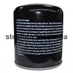 Фильтр влагоотделитель белый (металл), 059-0180, 059-0180