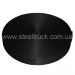 Лента полиэстер 50 мм (46 гр/м) черная, СТ-46-2  ч, 057-0064