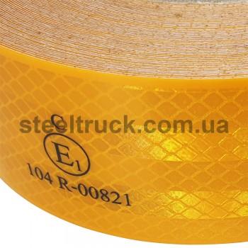 Лента светоотражающая желтая RS-002, RS-002, 055-0018