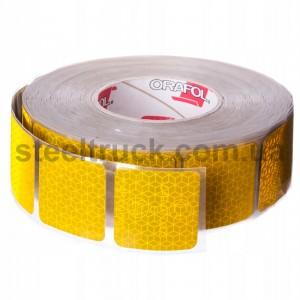 Лента светоотражающая Orafol, желтая (для тента), 055-0064