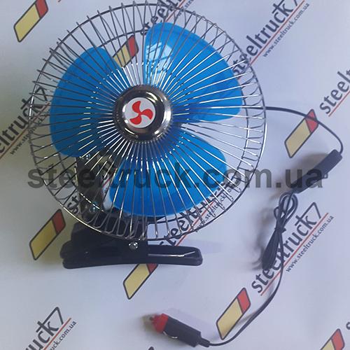 """Вентилятор 12V 6 """" с прищепкой \ST\, F0017A-6, 001-0003"""