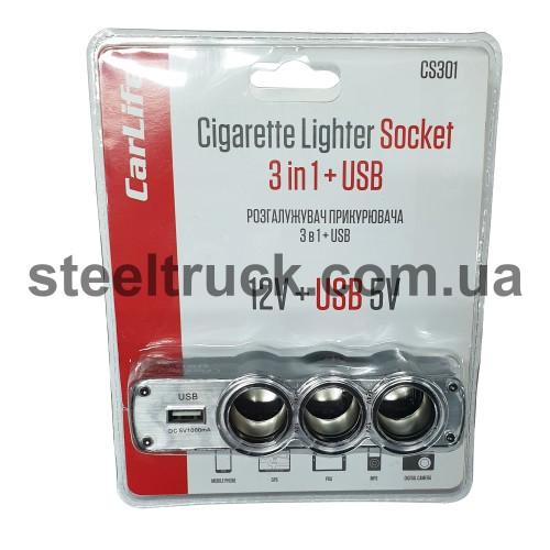 Разветвитель прикуривателя 3в1 + USB carlife, LS403, 001-0049
