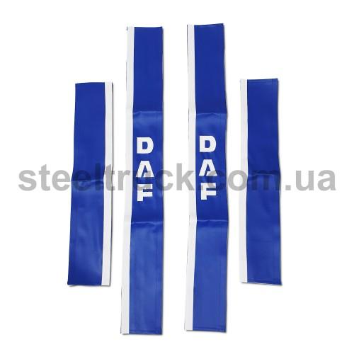 Чехол поручня DAF синий, 125-0001