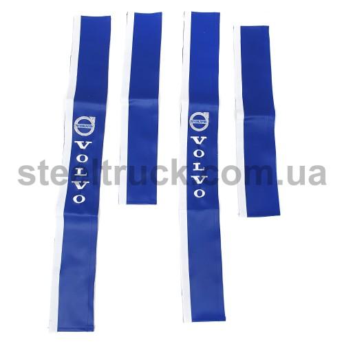 Чехол поручня Volvo синий, 125-0002