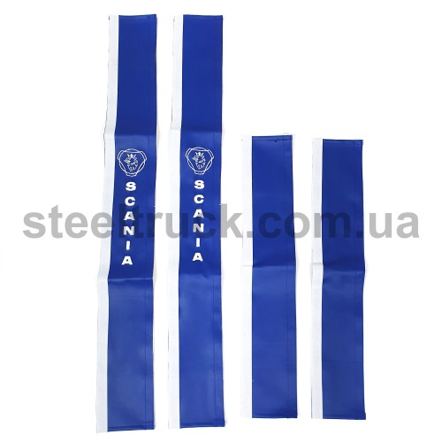 Чехол поручня SCANIA синий, 125-0003