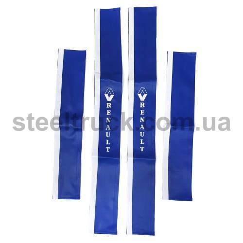Чехол поручня RENAULT синий, 125-0004