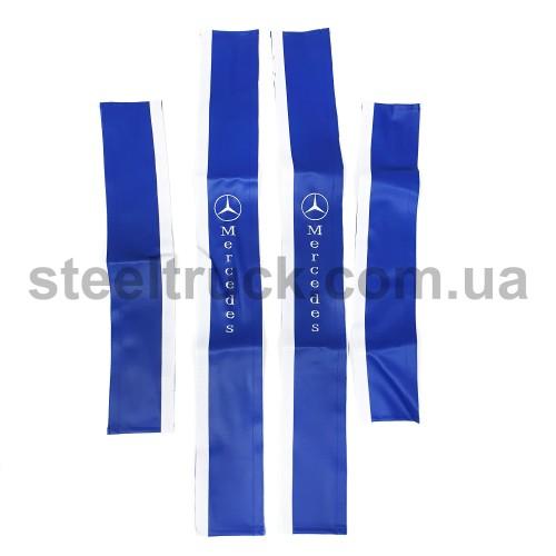 Чехол поручня MERСEDES синий, 125-0017