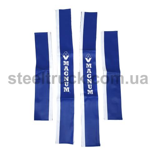 Чехол поручня RENAULT MAGNUM синий, 125-0007