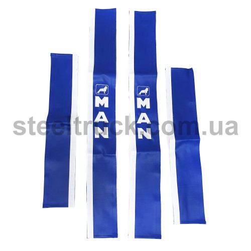 Чехол поручня MAN синий, 125-0016