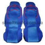 Чехол на сиденья DAF XF 95 (водитель+пассажир), синий, 9900444313, 009-0498