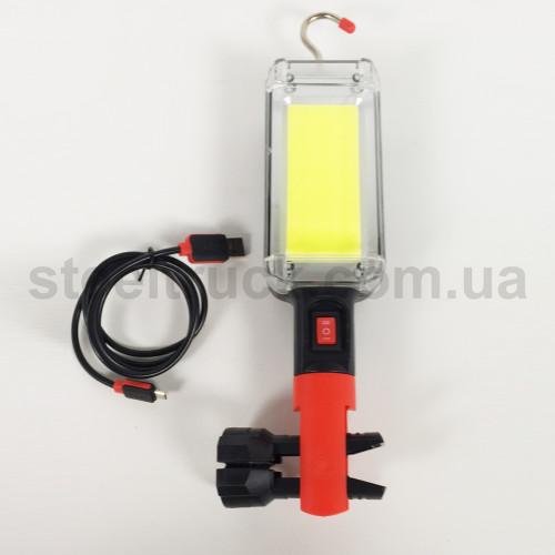 Автомобильная переноска USB (COB 2 режима, крепление подвесное и магнитное с клипсой), 008-0072