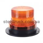 Маячок проблесковый оранжевый, LED 12-24V с магнитным креплением низкий (EMR)