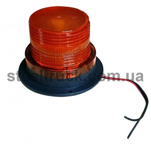 Маячок оранжевый 12-24V, EMR10, EMR-10, 045-0030