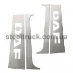Накладка на кабину спальник- дверь DAF прямая (нержавеющая сталь)