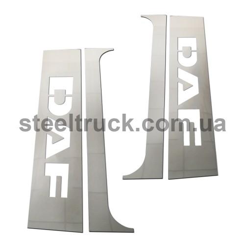 Накладка на кабину спальник-дверь DAF прямая (нержавеющая сталь), 081-0009