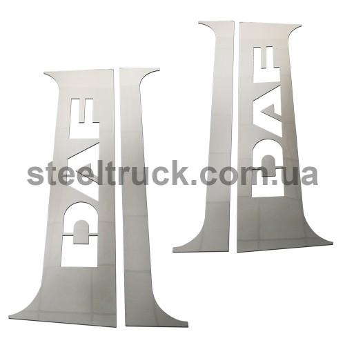 Накладка на кабину спальник-дверь DAF косая (нержавеющая сталь), 081-0010