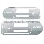 Накладка ручки двери DAF XF - CF (нержавеющая сталь)