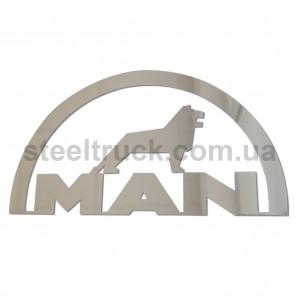 Надпись MAN с логотипом 176*98 мм (нержавеющая сталь), 081-0004