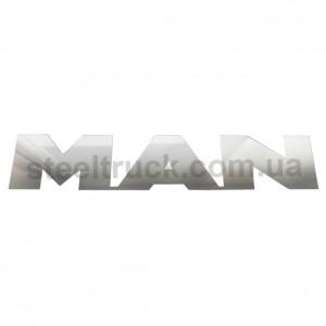 Надпись MAN 200*37 мм (нержавеющая сталь), 081-0005