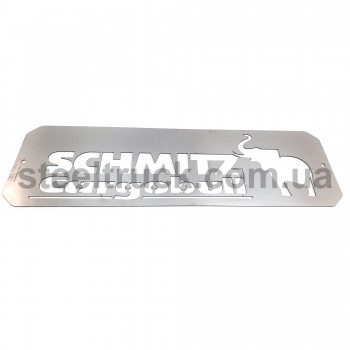 Надпись SCHMITZ CARGOBULL 400*130 мм (нержавейка), 081-0015
