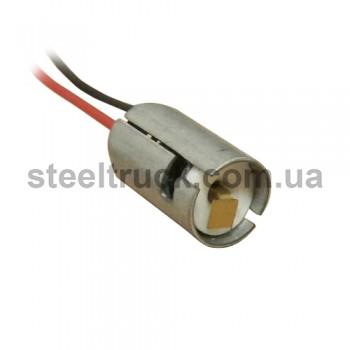 Патрончик одноконтактный металлический, G2103, 80113001, 048-0013